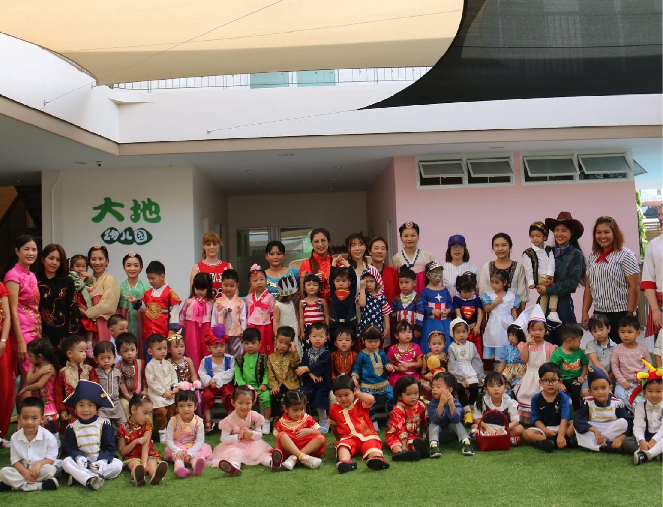 Dadi International Kindergarten is a joint venture between the China based Dadi Dadi International
